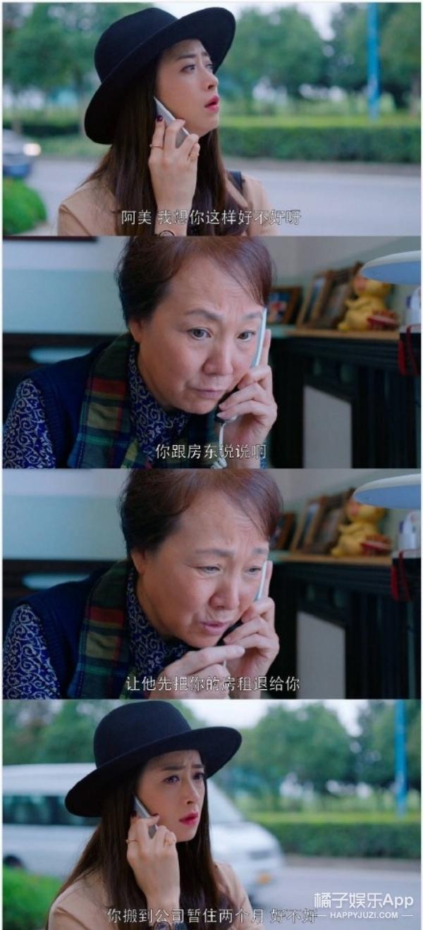"""好气哦,《欢乐颂2》中的樊胜美越活越像她的""""吸血鬼""""妈妈..."""