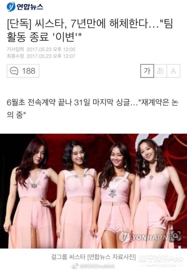 泪目!少时3名成员不续约,如今韩国2代女团没有一个是完整的...