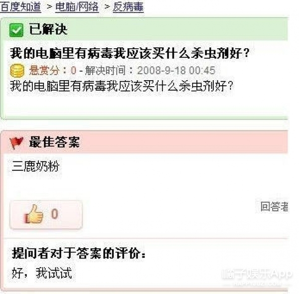 范冰冰舒淇戛纳合影  林更新赵又廷北京同游
