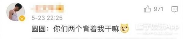 """林更新赵又廷同游北京""""马尔代夫"""",他俩感情咋一直那么好"""