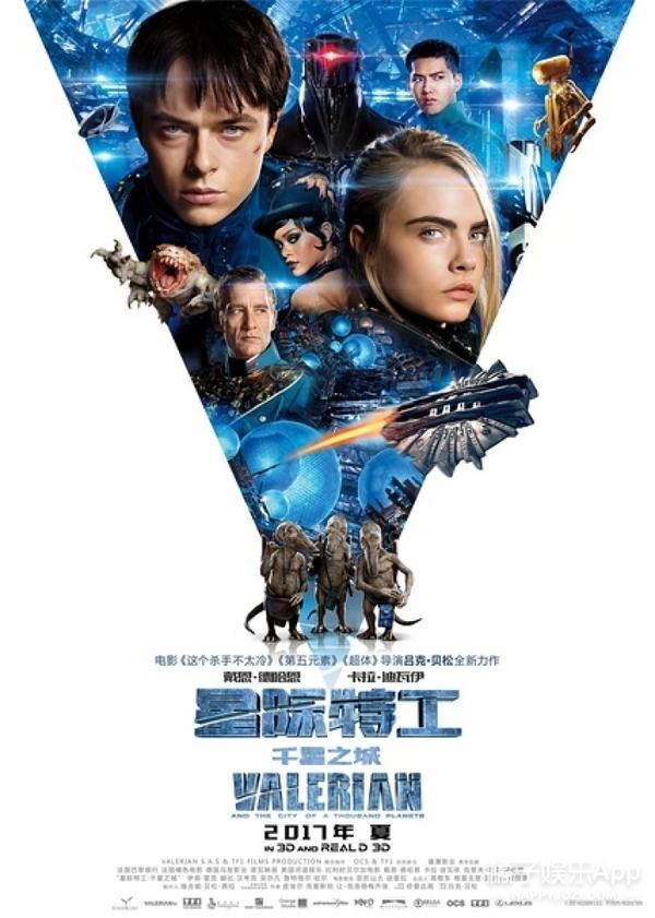 这电影特效镜头甩《阿凡达》两个《指环王》,看完预告我信了!