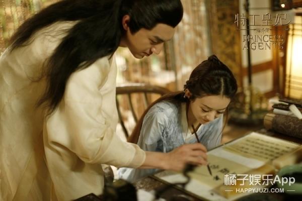 赵丽颖+林更新,女奴+间谍,年度期待《楚乔传》明天就能看啦!
