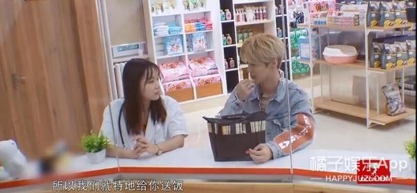 亲自做饭送到粉丝家、还跟她拥抱聊天,鹿晗的福利也太好了吧?