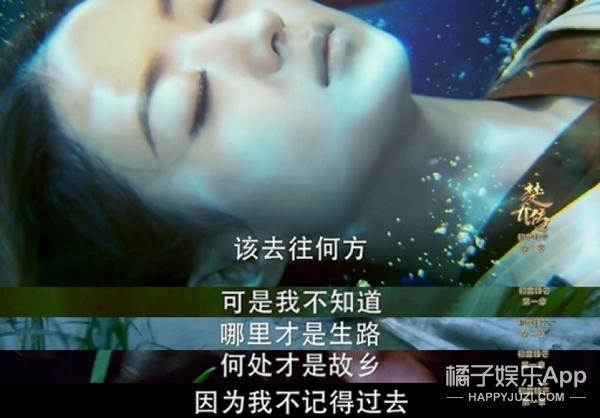 《楚乔传》首播测评:赵丽颖演技,林更新的颜,对不上口型给差评