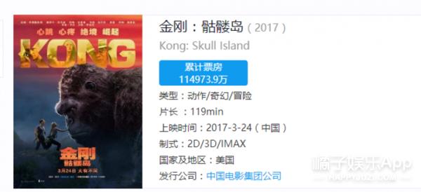 《加勒比海盗5》票房破10亿!成为2017年度内地票房榜第9位!