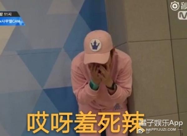 朴志训:人气王、最会wink的小哥哥,暗藏实力还曾赢过权志龙