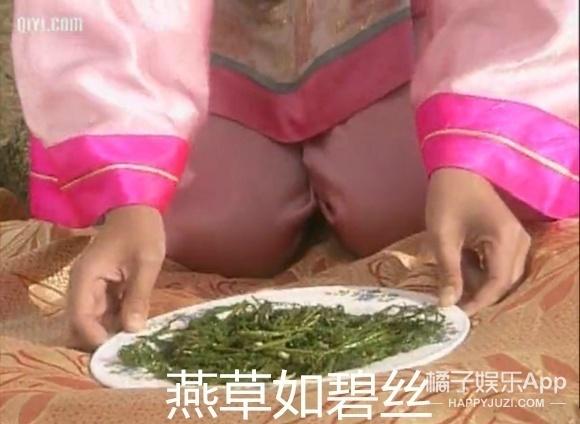 陈冠希为女儿办百日宴,宋祖儿节目被咬惹争议