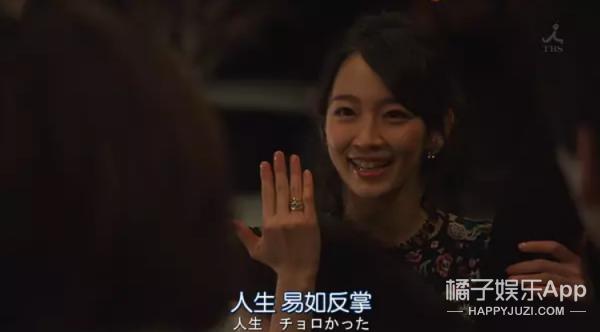 日媒评选今年夏天日剧女主角前三名,加穗子勇夺第一,大家都好美