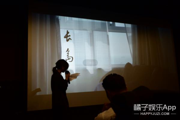 FIRST青年电影展12个电影计划出炉,他们可以去西宁撒野了