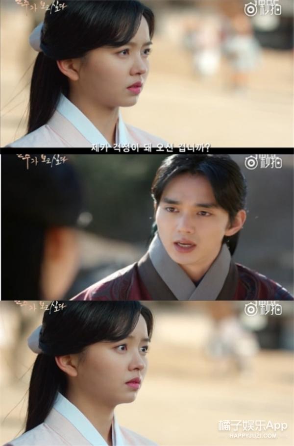 金所炫、俞承豪从《想你》穿越到《君主》,官方剪辑太虐!