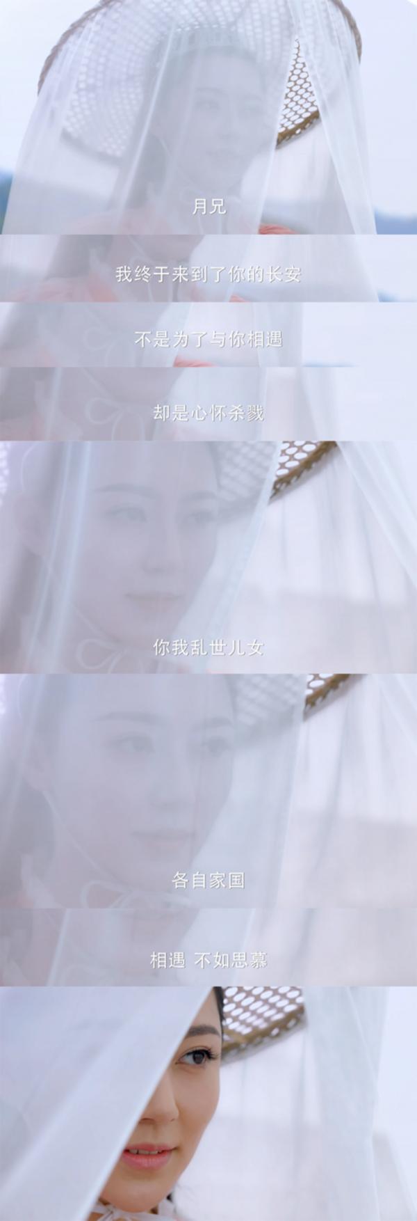 《楚乔传》萧玉已上线,黄梦莹戏里戏外都是深情