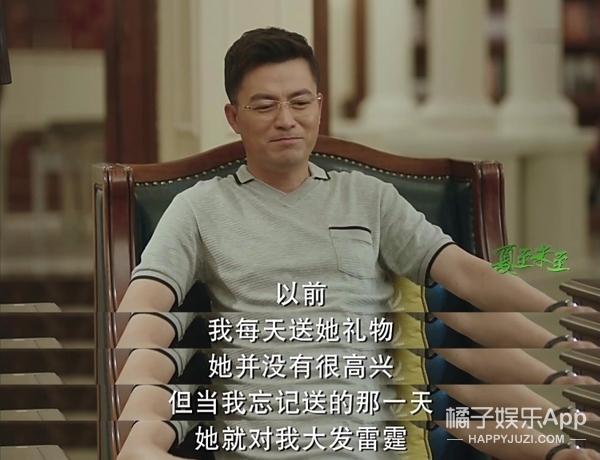 傅小司、陆之昂公平竞争追立夏,买早餐、送手机绝不耽误学习