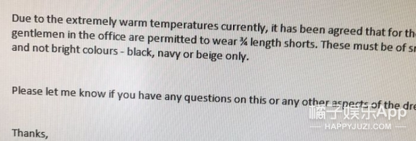 天气太热公司又不让穿短裤,于是他穿上了...