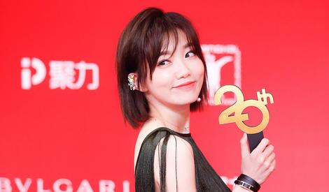 第20届上海电影节闭幕式红毯:段奕宏、朱茵、黄渤都来了