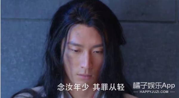 《楚乔传》皇帝和燕洵他爹一定有情况!看出了暧昧是怎么回事?