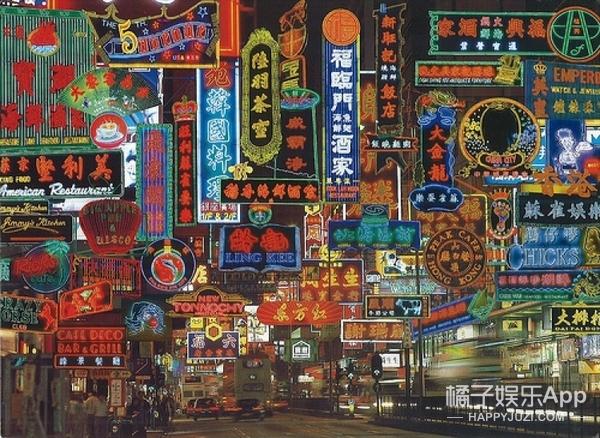 你第一次去香港,对于香港的印象是什么呢?