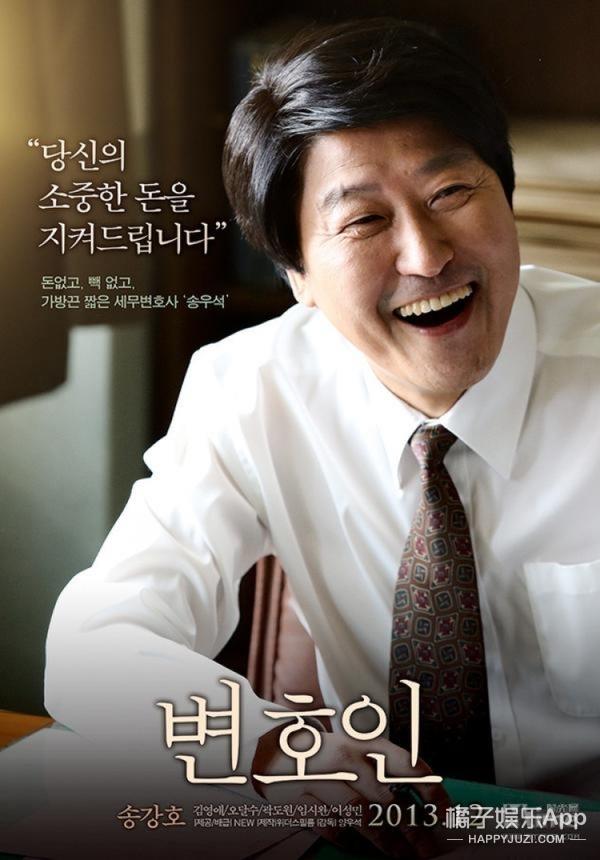 """韩综选出8位""""因错综的命运而取得成功""""的明星,看看都有谁"""