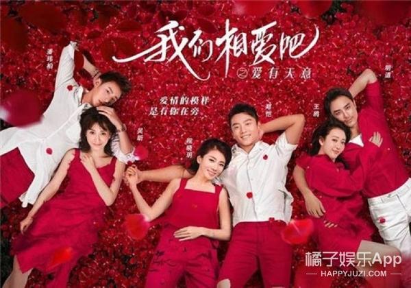 《我们相爱吧3》终于步入正轨,论恋爱穿搭只服它!!
