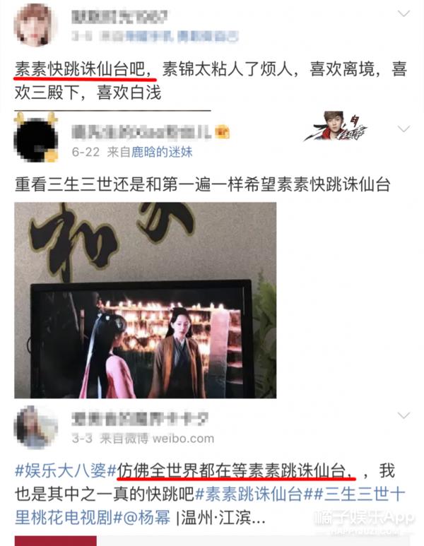继杨幂被全民逼跳诛仙台后,白敬亭又被催快点进监狱了!