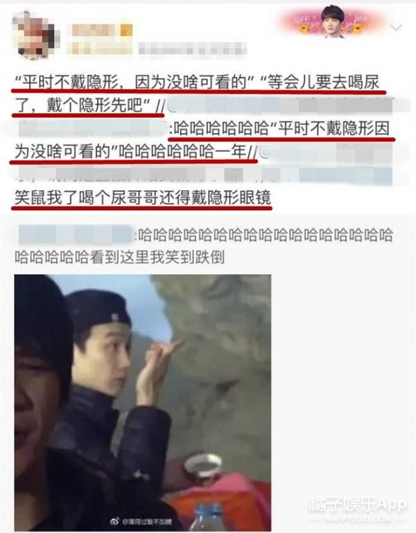 郑合惠子吐槽白敬亭拍戏从不戴隐形眼镜,没想到他的理由是...