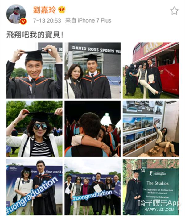 刘嘉玲晒侄子毕业典礼照片,这一家人的颜值也太高了吧