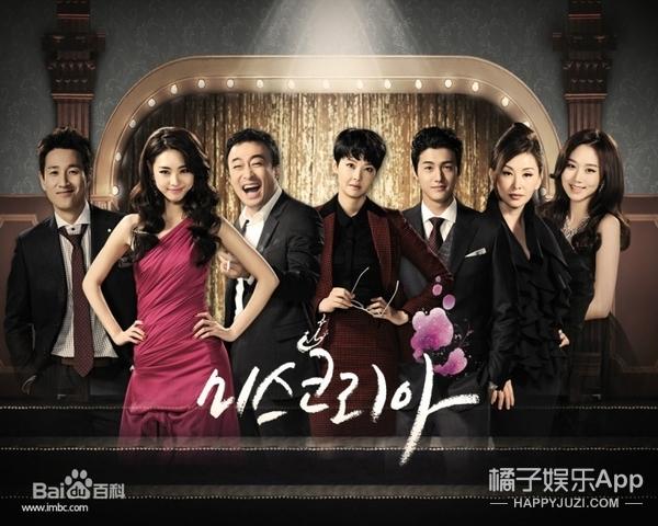 还记得韩版《恶作剧之吻》的女主吗?她现在长这样啦!