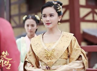 《楚乔传》南笙频上热搜,一代网红演技的进阶史