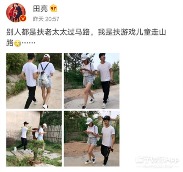 """田亮扶""""网瘾少女""""叶一茜走路 ,网友:拒绝这碗狗粮!"""