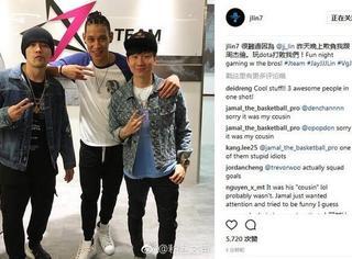 林俊杰网游力战林书豪 一个被音乐耽误的电竞选手