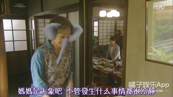 这部废柴公主遇上毒舌小帅哥的日剧,简直又傻又萌甜翻天!