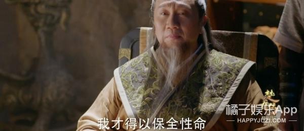 《楚乔传》林更新不只是最惨男主,还很传奇!全家都活在传说中