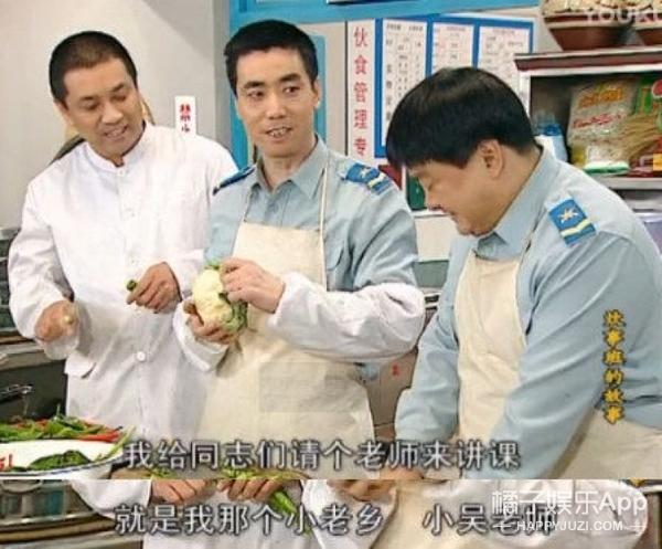 别因一部戏给演员定性,其实吴越在《炊事班的故事》里超可爱!