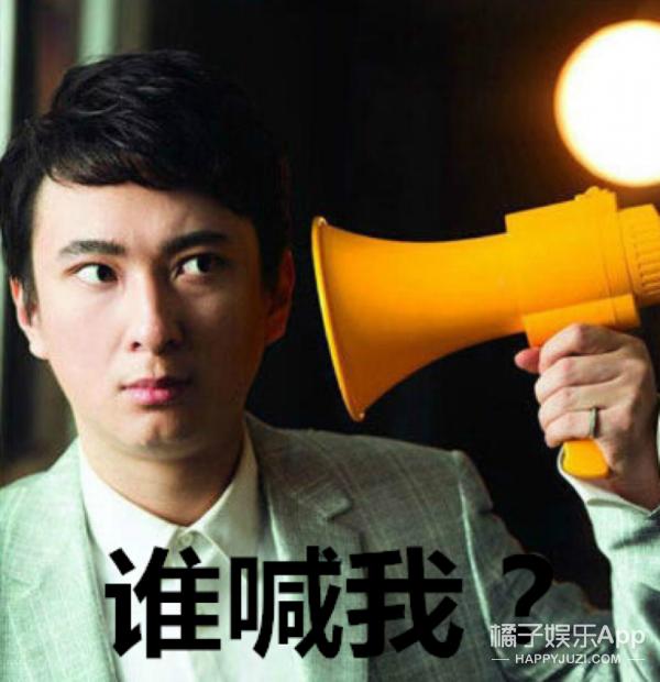 《二代妖精》刘亦菲一激动就现原形,冯绍峰都要招架不住了