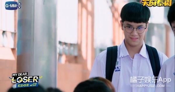 2017泰国清新校园剧:男主又丧又普通,却打败校草学霸,赢得美人心