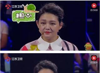 大S的脸又肿了 网友:这不是倪萍吗!