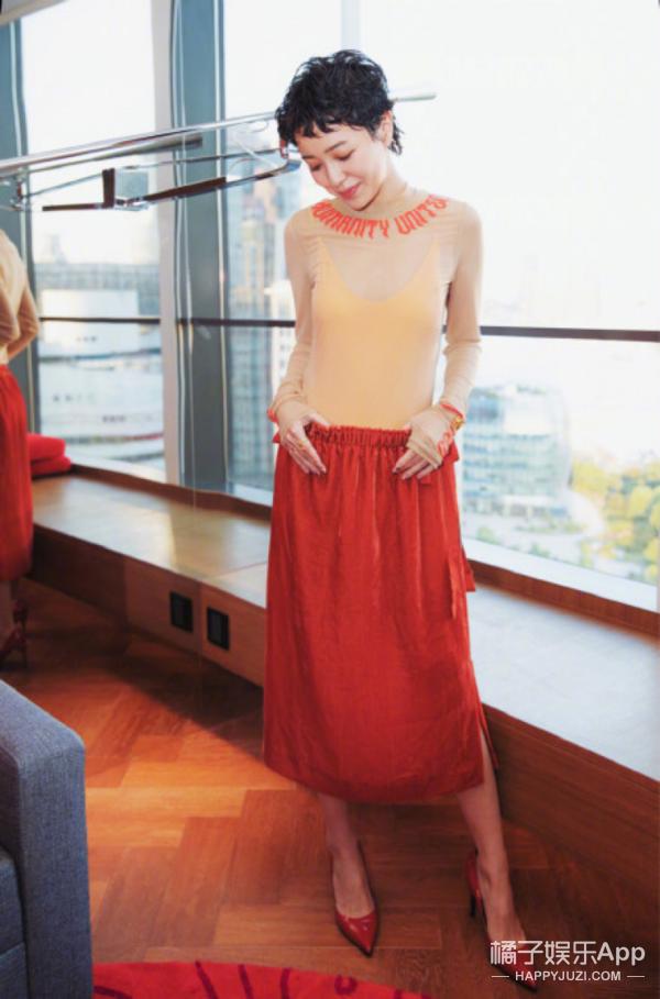 """郭采洁短发穿橘红裙,""""顾里""""女王变身元气少女啦!"""