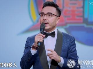 微信好友100多人 汪涵:陈坤范冰冰我都删了!