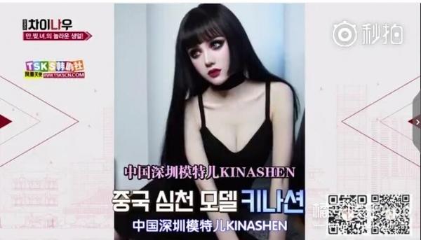 """韩媒眼中的""""漫撕女""""、真人芭比,然而这个中国妹子的素颜长这样"""