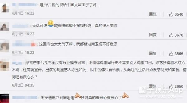 国产剧《请回答1988》开机,韩国tvN:并没有向中国方面正式出售版权