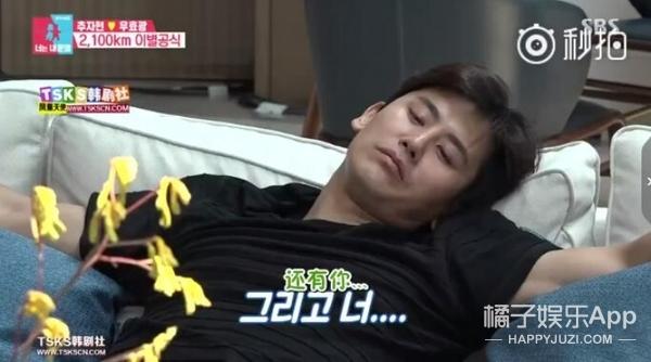 要被于晓光笑死了,节目录到一半说要跟秋瓷炫去床上腻歪?