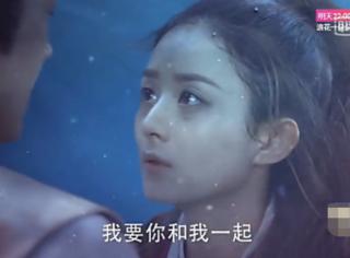 《楚乔传》大结局宇文玥楚乔终于在一起,楚乔传2主演阵容疑似曝光