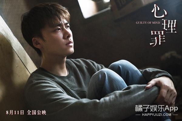 《心理罪》拍得还是不行啊,但错不在李易峰,他演得真不错