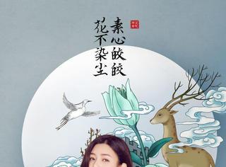 """陈妍希抱病现身发布会 首期节目秒变""""竞技控"""""""