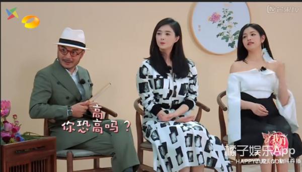 《我们来了2》首播,宋茜唐艺昕成腻歪姐妹花,蒋欣笑死我了!