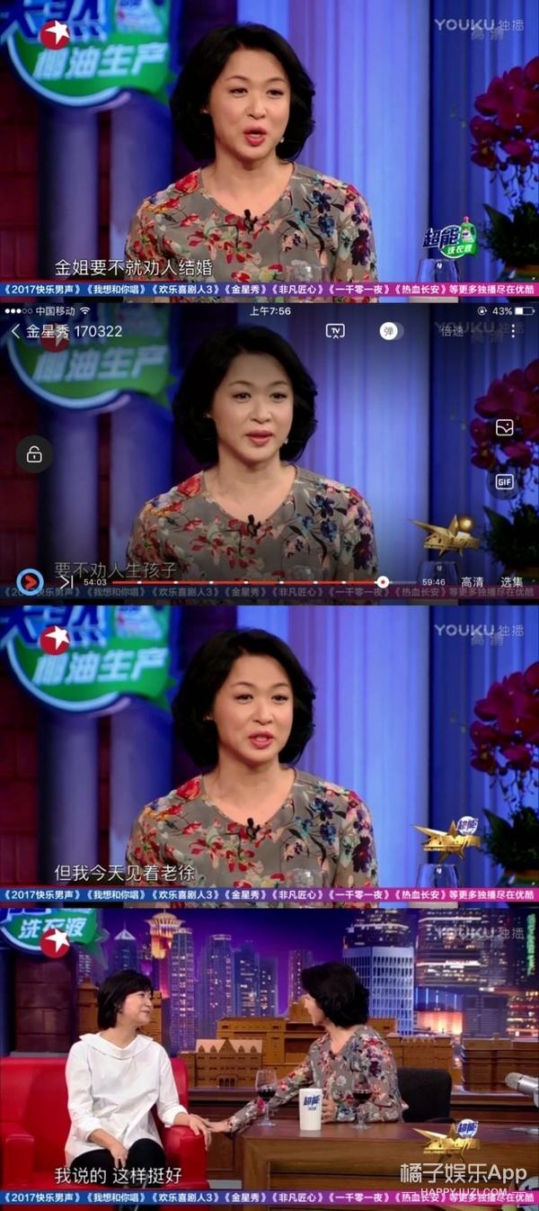 徐静蕾微博晒抱娃照片,然而网友却这样说...