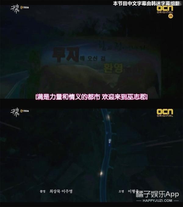 邪教、性侵、校园暴力,韩国又拍了一部揭露社会阴暗面的神剧!