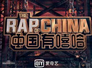 《中国有嘻哈》小组4进3吴亦凡发飙,2017有哪些火爆的真人秀节目评委