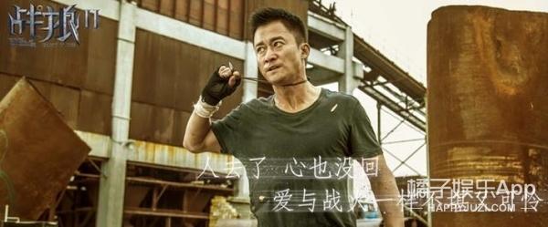 吴京,一个铁血柔情、会音乐的战狼男人!