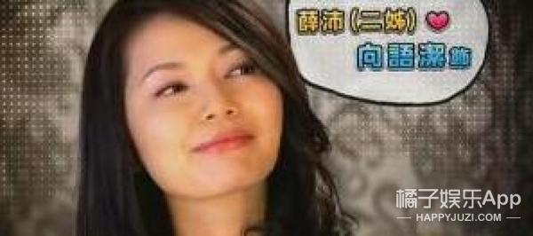 还记得《海派甜心》里薛海的二姐吗?她现在长这样啦!