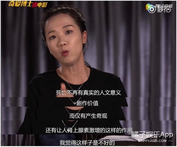 """那个批评吴京""""心理变态""""的中戏老师,竟被扒出这么多故事…"""